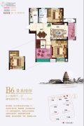 北京如意国际花园3室2厅1卫101平方米户型图