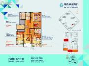 朗诗绿色街区3室2厅2卫141平方米户型图