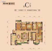 新江与城悠澜5室2厅3卫169平方米户型图
