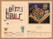 盘锦万达广场3室2厅2卫130平方米户型图