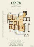 珠江御景山庄4室2厅3卫188平方米户型图
