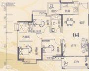 恒利・阳光新城3室2厅2卫0平方米户型图