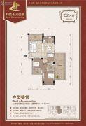阳光丽景3室2厅2卫111平方米户型图