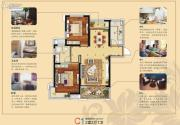 绿地・国际花都2室2厅1卫90平方米户型图