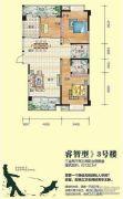连山鼎府3室2厅2卫122平方米户型图