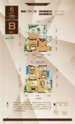 金海国际4室2厅2卫175平方米户型图