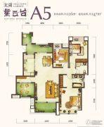 龙湖紫云台3室2厅2卫147平方米户型图