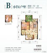 华宇林语岚山2室1厅1卫39平方米户型图