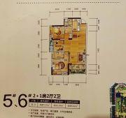 中房蔚蓝风景3室2厅2卫87平方米户型图