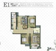 现代颐和苑3室2厅1卫112平方米户型图