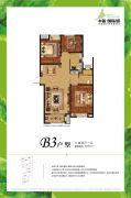 中新国际城3室2厅1卫105平方米户型图