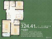 众大上海城3室2厅2卫124平方米户型图