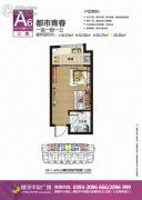 恒丰中央广场1室1厅1卫32平方米户型图