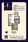 景山名门2室2厅1卫69平方米户型图