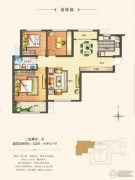 名辉豪庭3室2厅1卫122平方米户型图