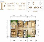 天籁福巴黎之春3室2厅2卫117--120平方米户型图