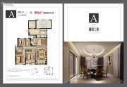 中梁・百悦国际3室2厅2卫88平方米户型图