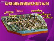 舜皇城规划图