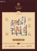 金悦花园4室2厅2卫167平方米户型图