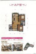 元邦山清水秀2室2厅1卫85平方米户型图