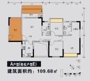金碧丽江誉诚花园3室2厅2卫109平方米户型图