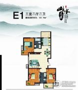 华信山水文苑3室2厅2卫151平方米户型图