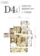 绿城蓝湾小镇4室2厅2卫138平方米户型图