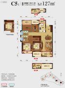 光大・玲珑郡4室2厅2卫127平方米户型图