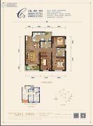 融创・澜�h台3室2厅2卫110平方米户型图