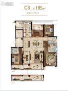 绿地华家池印4室2厅3卫185平方米户型图