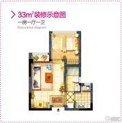 阳光城花语海1室1厅1卫33平方米户型图