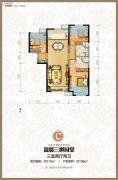 华远海蓝城3室2厅2卫130平方米户型图