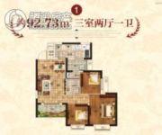 恒大金碧天下3室2厅1卫92平方米户型图