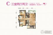 汉成天地3室2厅2卫108平方米户型图