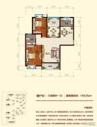 迎宾花园3室2厅1卫119平方米户型图
