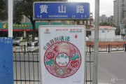 中青文化广场交通图
