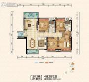 佛山美的城4室2厅2卫134平方米户型图