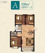 荣盛・公园印象3室2厅1卫109平方米户型图