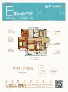 南部・美的城3室2厅1卫89平方米户型图