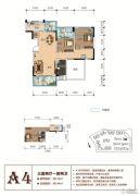 天立香缇华府3室2厅2卫129--144平方米户型图
