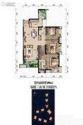 金辉城春上南滨3室2厅2卫98平方米户型图