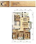 融信江南学府4室2厅2卫139平方米户型图