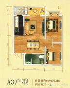 江南臻品2室2厅1卫96平方米户型图
