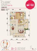 文杰莱茵广场3室2厅2卫102平方米户型图