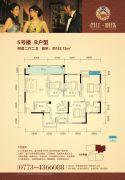 资江・明珠4室2厅2卫152平方米户型图