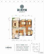 御元阳光城4室2厅2卫109平方米户型图