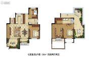 金地湖城艺境4室2厅2卫138平方米户型图