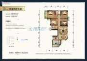 玫瑰湾4室2厅2卫127平方米户型图