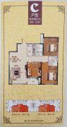 中洋精英公寓3室2厅2卫109平方米户型图
