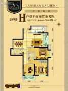 碧水蓝天Ⅱ期蓝山花园3室2厅2卫124--126平方米户型图